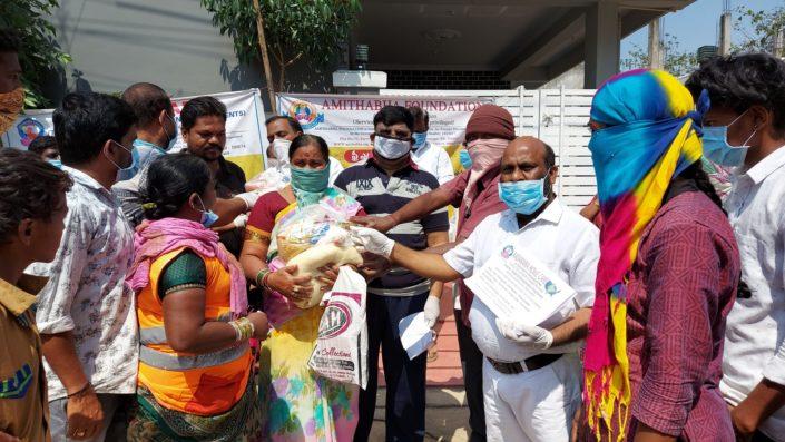 Aadarana Covid Support